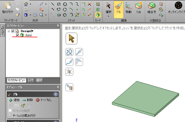 yk_rscad01_014.jpg