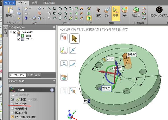yk_rscad01_020.jpg