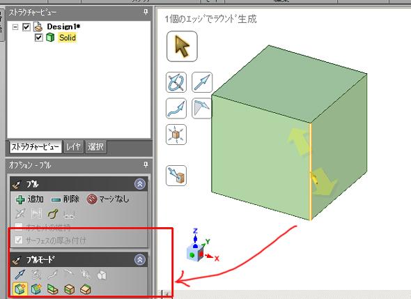 yk_rscad01_08.jpg