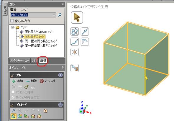 yk_rscad01_09.jpg