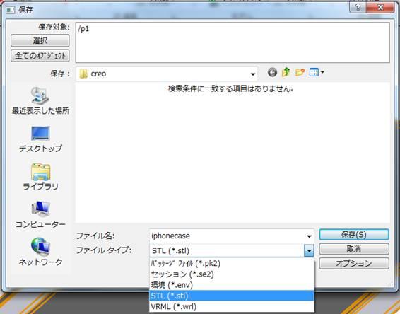 yk_rep1_08_02.jpg