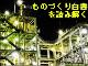 海外流出は是か非か、進む日本のモノづくり空洞化