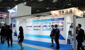 東京国際航空宇宙産業展2013の日本通運ブース