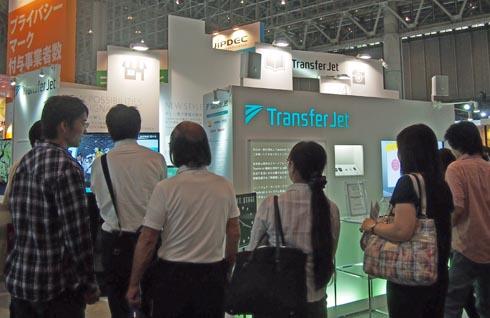 TransferJetコンソーシアムのブース