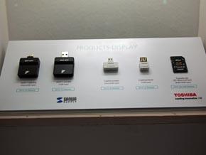TransferJet搭載USBアダプター(1)