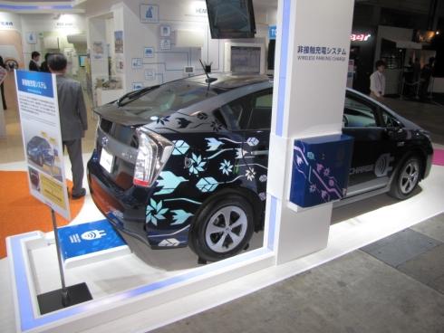 トヨタ自動車のワイヤレス充電システムと「プリウスPHV」