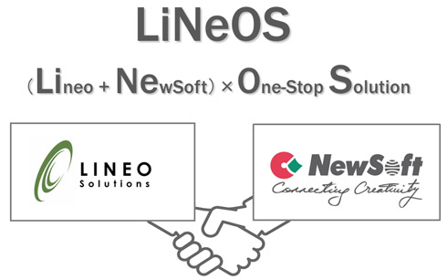 LiNeOS(Lineo Newsoft One-stop Solution)