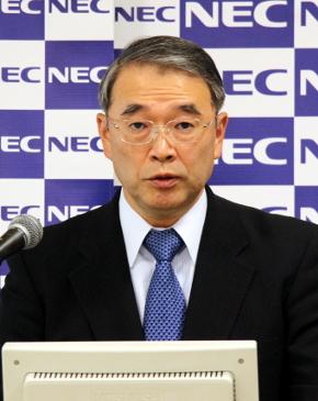 NEC 代表取締役 執行役員社長の遠藤信博氏