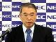 「NECは端末製造には注力すべきでない」——遠藤社長が語るスマホ撤退の決断