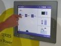Smart Portalにおけるディスプレイの表示画面例