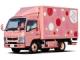 ピンクは「クラウン」だけじゃない、三菱ふそうが女子力高めのトラックを公開
