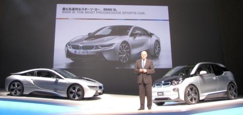 「BMW i3」(右)と「BMW i8」