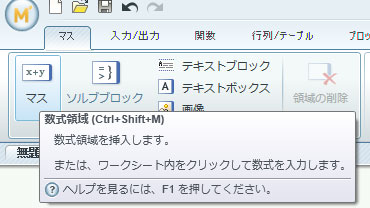 yk_Mathcad_05.jpg