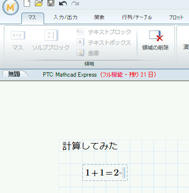 yk_Mathcad_06.jpg