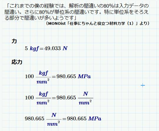 yk_Mathcad_10.jpg