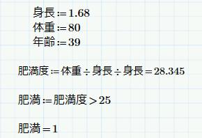 yk_Mathcad_15.jpg