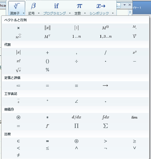 yk_Mathcad_16.jpg