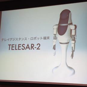 TELESAR 2