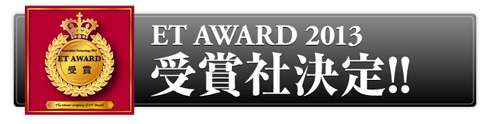 ay_etaward2013_fig01.jpg
