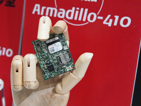 Armadillo-410本体