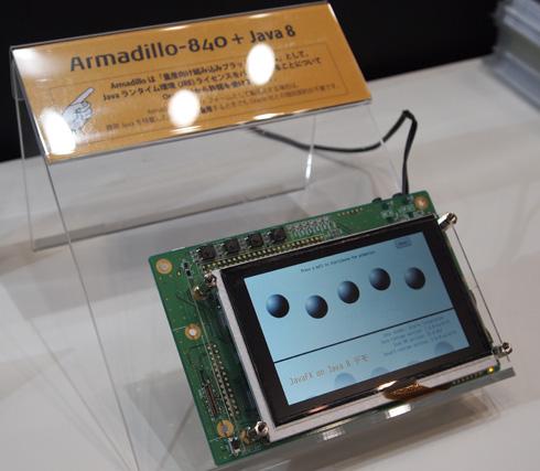 Armadillo-840+Java 8