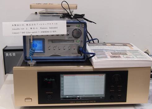 アキュフェーズ社製ヴォイシング・イコライザー「DG-58」