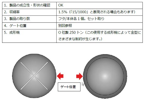 yk_kyanagata2_08_02.jpg