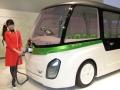 電気バスのコンセプトモデル「ポンチョ・ミニ」