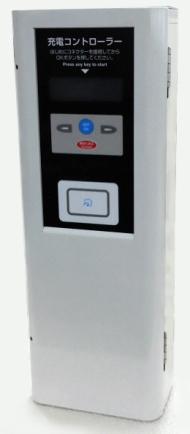 小型・軽量化を果たしたNECのEV用充電器向け充電コントローラ