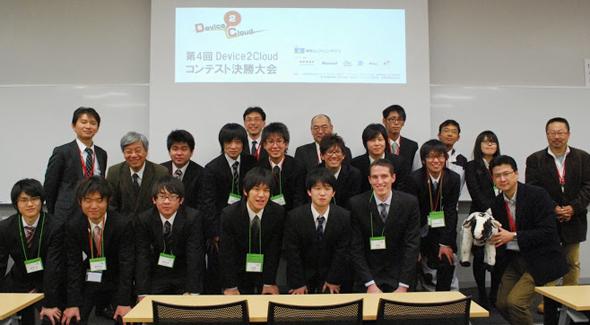 「第4回 Device2Cloudコンテスト」決勝大会の集合写真