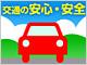"""ET2013特別企画ブースリポート(日立アドバンストデジタル):日立ADの組込み技術が、交通の""""安心・安全""""を最大限にサポート"""