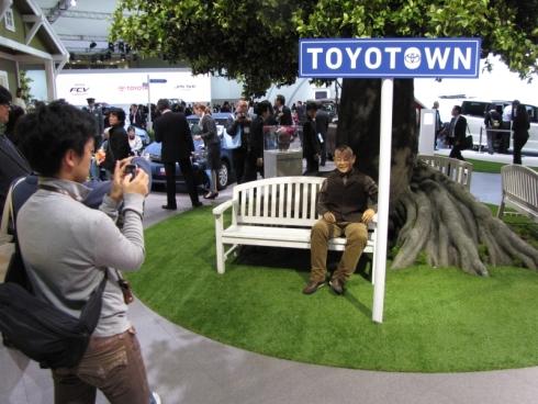 「東京モーターショー2013」のトヨタ自動車ブースの様子