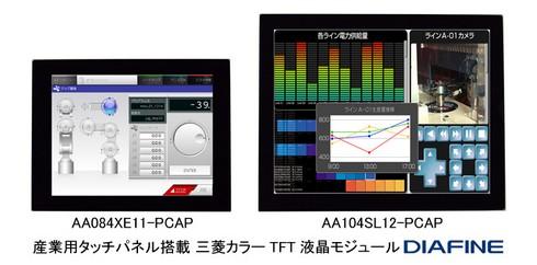 2013121701_490.jpg