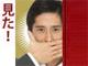 日本のモノづくりが息づく台湾企業(前編)