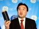 GEが日本にオープンイノベーション拠点を設立——技術連携のための公募も開始