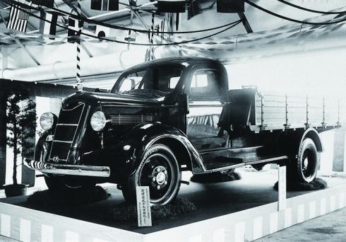 トヨタ自動車の生産第1号車である「G1型トラック」