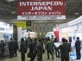 初日から多くの来場者が詰めかけた「ネプコンジャパン2014」の会場