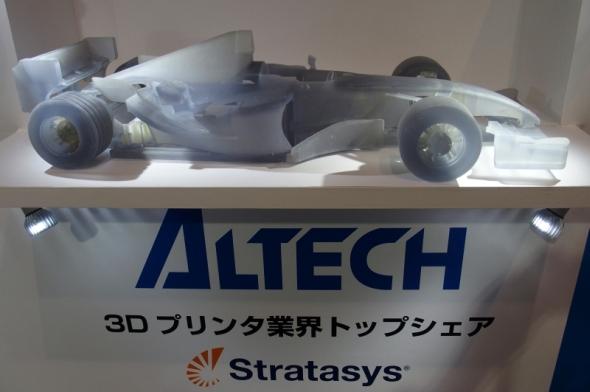 「Objet1000」で作ったF1レースカーのミニチュアモデル