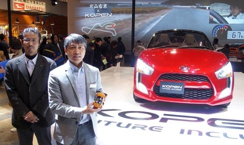 「KOPEN」をデザイン統括する和田広文氏(右)と筆者の林田浩一氏