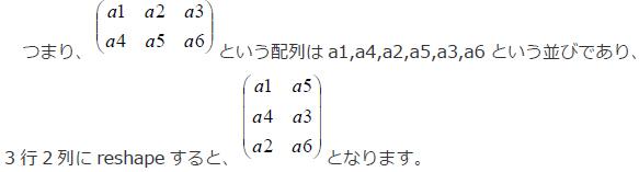 yk_FreeMat04_c4.jpg