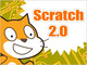 Webブラウザではじめるフィジカルコンピューティング——Scratch 2.0とは?