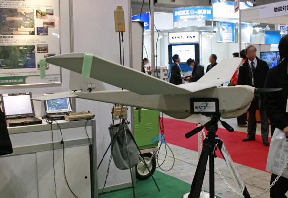 「小型無人飛行機による災害時無線中継伝送システム」