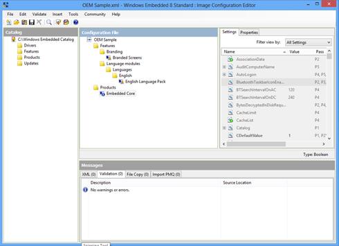 「Image Configuration Editor(ICE)」の画面イメージ