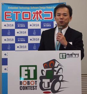 ETロボコン本部運営委員長の小林靖英氏