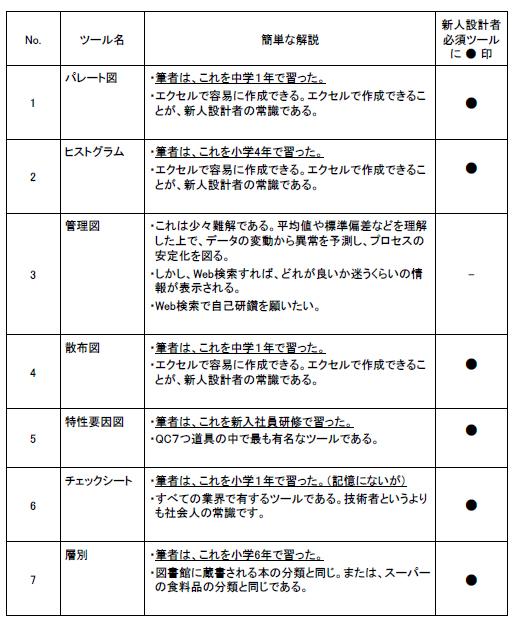 yk_jincomu05_h02.jpg