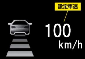 メーター内に表示されるクルーズコントロールシステムの設定車速