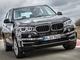BMWが将来技術を一挙公開、「Innovation Days 2014」に迫る
