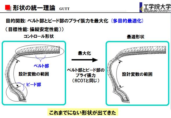 yk_monosemi2014_1_03.jpg