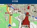 カーナビ開発も水平分業へ、ナビコアソフトの大手NNGが日本上陸