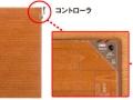 パナソニックの電気カーペットの不具合、原因はリレー端子はんだ接続部の接触不良